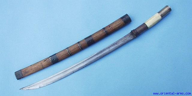 Oriental Arms Dah Dagger Short Sword Burma