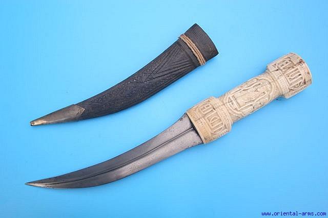 Oriental Arms Persian Qajar Jambiya Dagger With Carved Bone Handle